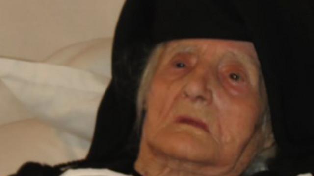 На 100 г. почина най-възрастната монахиня у нас