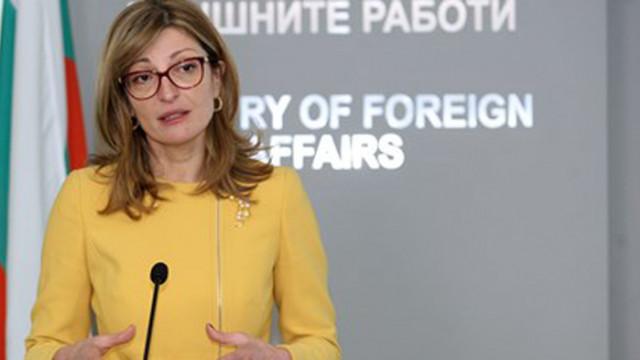 Молдова и България засилват двустранното сътрудничество