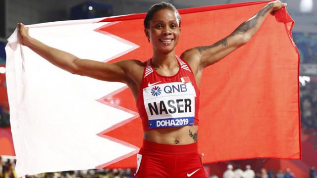 АИЮ: Насер е пропуснала четири допинг теста