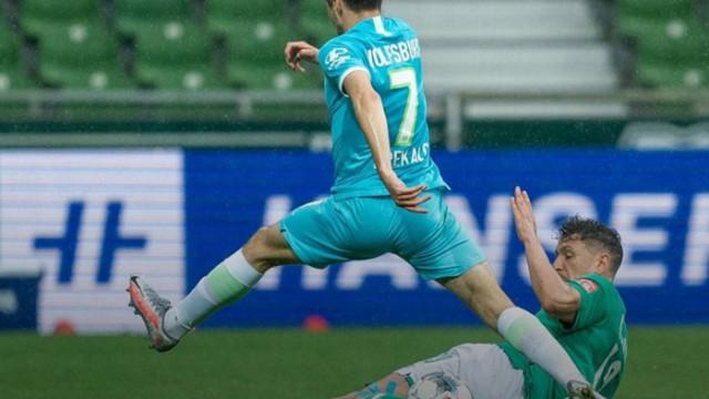 Волфсбург засили Вердер към Втора лига