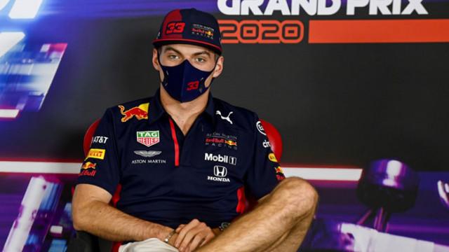 Верстапен най-бърз в първата тренировка в Абу Даби, Шумахер с дебют във Ф1
