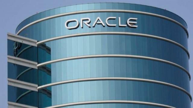 Oracle мести централата от Калифорния в Тексас