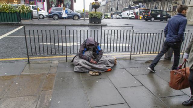 Безусловният базов доход: Стъпка към края на света