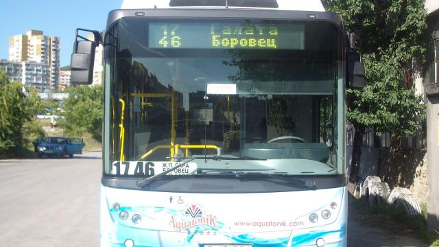 Приеха новата Наредба за реда и условията за пътуване в обществения транспорт