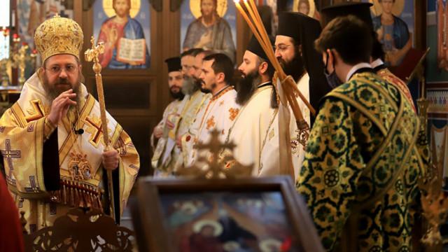"""Света Литургия в столичния храм """"Рождество Христово"""""""