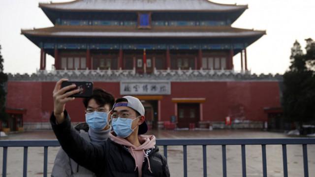 """""""Епидемия"""" и """"народ"""" са йероглифи на годината в Китай"""