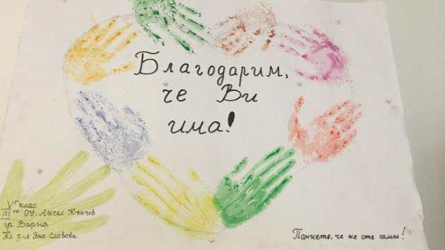 """Петокласници от III ОУ """"Ангел Кънчев"""" аплодираха предколедно медиците от МБАЛ """"Света Анна - Варна"""""""