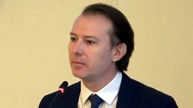 Флорин Къцу представи състава на новото румънско правителство