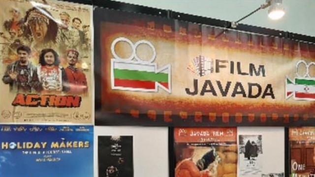 Продуцентска компания селектира български независими филми през юни