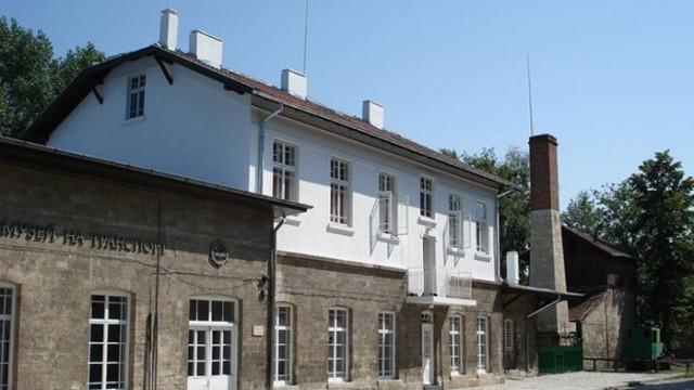 Музеят на транспорта разказва как са пътували българските владетели