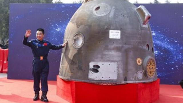 Китай ще изстреля главния модул за космическата си станция през първата половина на 2021 г.