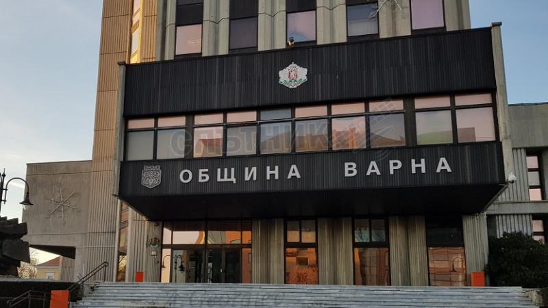 11-то заседание на Общински съвет -Варна ще се проведе утре