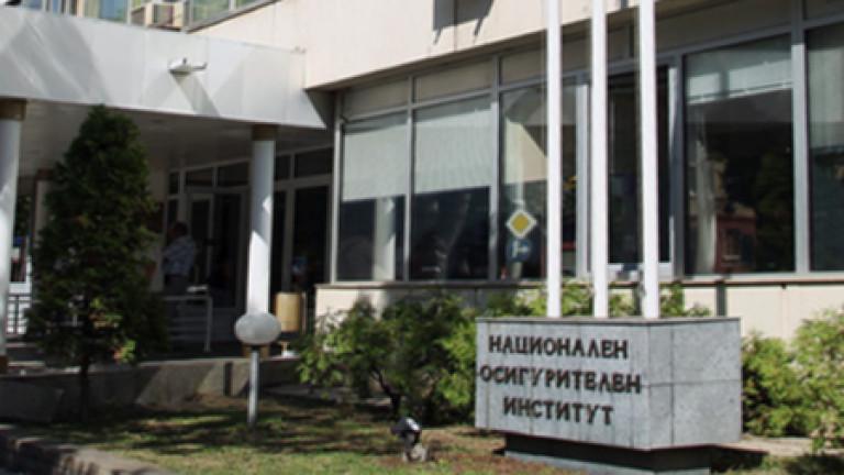Куриозна измама в Пазарджик: 76 души работят в офис от 6 кв.м и в къща за гости на груб строеж