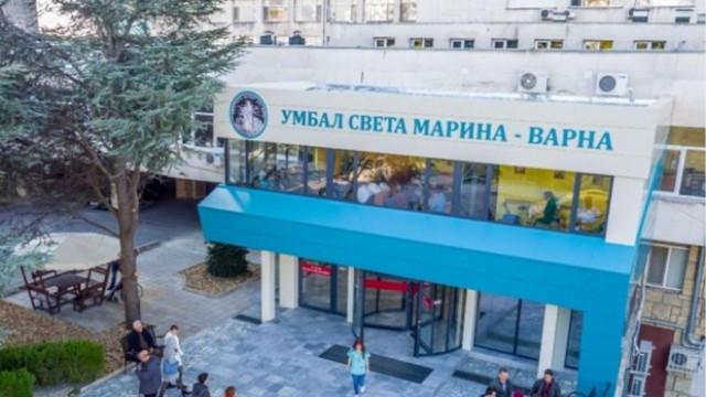 """181 пациенти с COVID-19 са излекувани през изминалата седмица в УМБАЛ """"Св. Марина"""", починали са 37"""