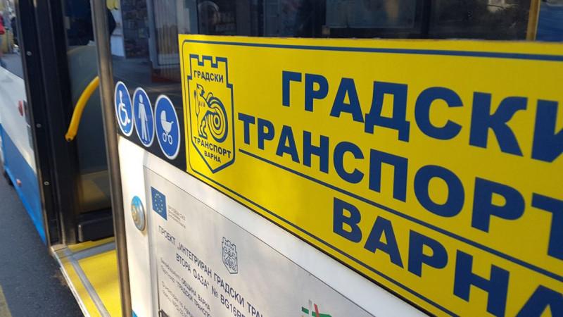 Възстановяват обслужването на автобусна линия 31А във Варна