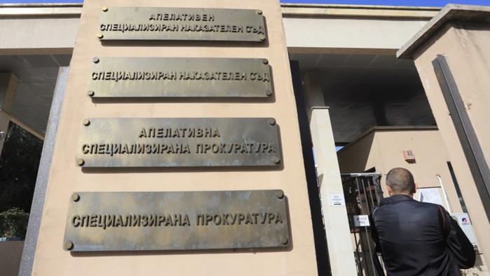 Тримата българи, обвинени за участие в група за телефонни измами в Букурещ, остават в ареста