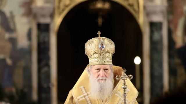 Патриарх Неофит: С нова надежда прекрачваме прага на 2021!