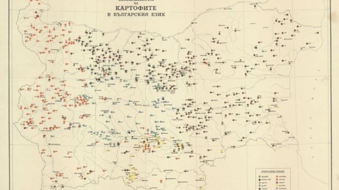 Геодезистите – невидимите строители на третата българска държава