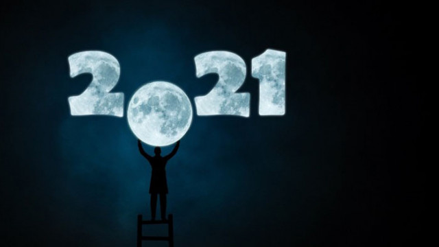 Годишен хороскоп за 2021 г.