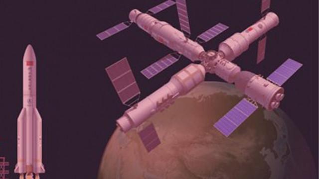 Главният модул на китайската космическа станция ще бъде изстрелян през пролетта