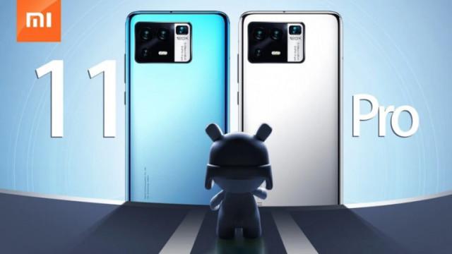 Xiaomi Mi 11 Pro и какво знаем за предстоящия флагман
