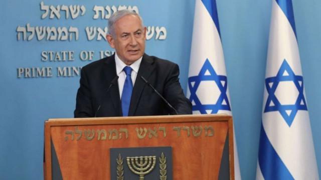 Нетаняху: Израел няма да позволи на Иран да създаде ядрено оръжие
