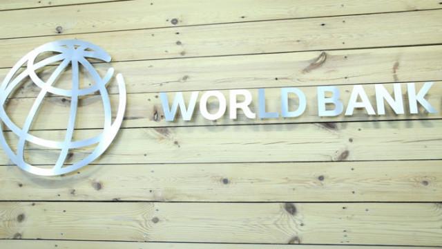 Световната банка намали глобалната прогноза за 2021 година