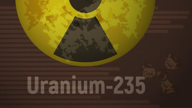 Иран обяви, че може да обогати уран и до 60%