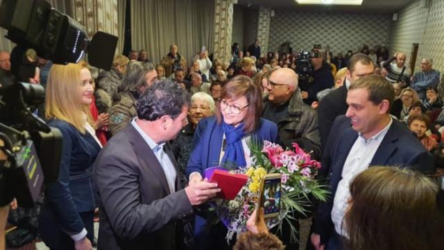 Нинова поздрави пловдивските социалисти, че избраха заместник на Гергов