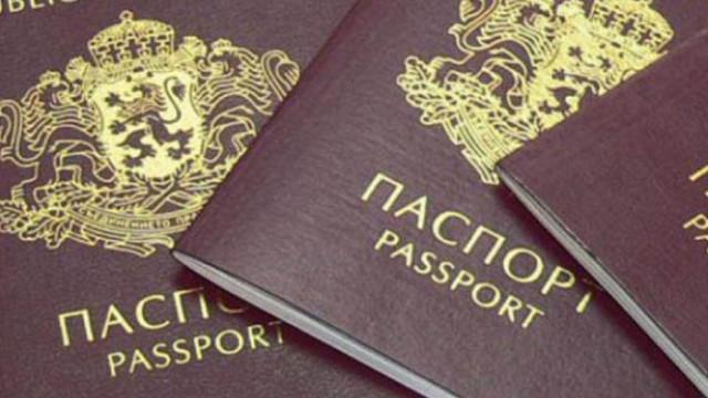 """Удължено работно време на звената """"Български документи за самоличност"""""""
