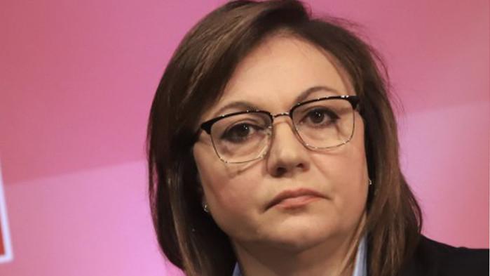 Нинова търсела врага с партиен билет - открила Гергов