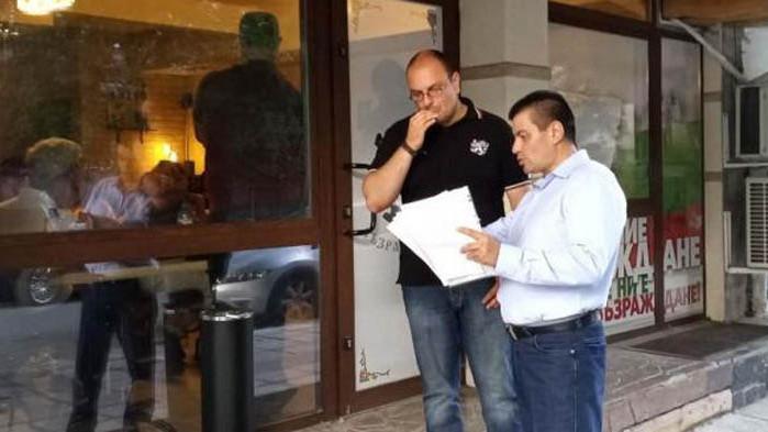 Сагата с разделите с Костадин Костадинов продължава