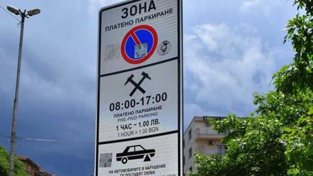 """От """"Инспекторат, паркинги и гаражи"""" в Асеновград са съставени почти 4 пъти повече фишове"""