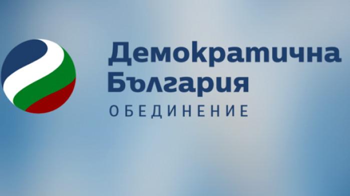 """""""Демократична България"""" са дали над 220 хиляди лева за Фейсбук реклама"""