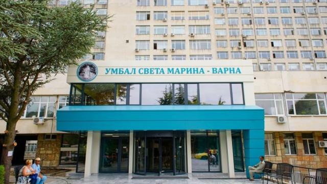 """117 са излекуваните пациенти с COVID-19  в клиниките на УМБАЛ """"Св. Марина"""" във Варна"""