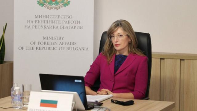 Захариева изрази подкрепа за приоритетите на Португалското председателство на Съвета на ЕС