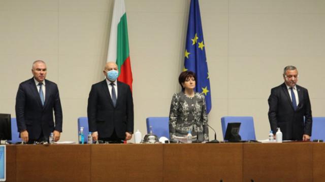 Караянчева: Видяхме бесило пред парламента… Да избягваме внушенията, че ще има манипулации