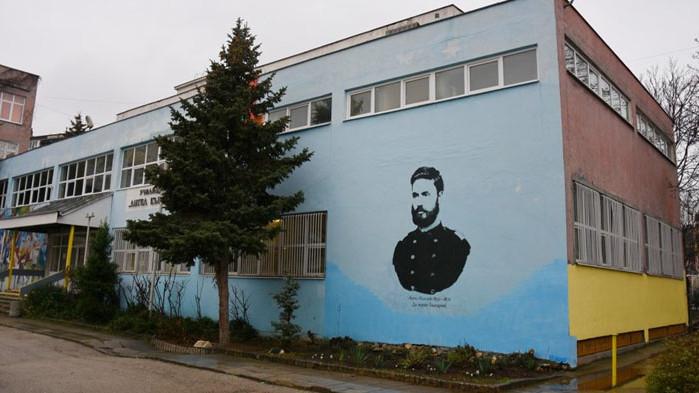 Още две училища във Варна - с рисувани фасади