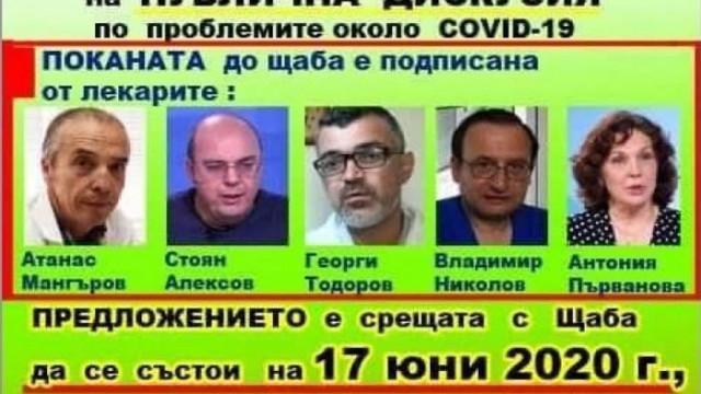 Силвия Недкова: Народе от фейсбук, ти имаш един бог и множество тайни тролове апостоли