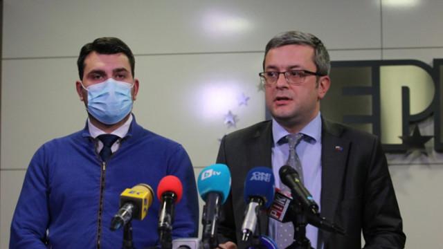 ГЕРБ към Радев: Не ни тревожи датата 4 април, няма да внесем промени в изборното законодателство