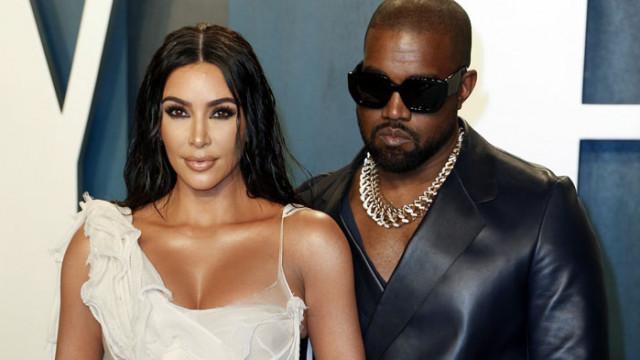 Ким и Кание отдавна са разделени