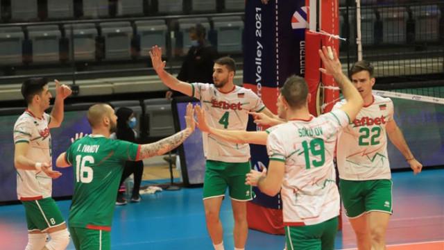 България е на Европейско първенство по волейбол