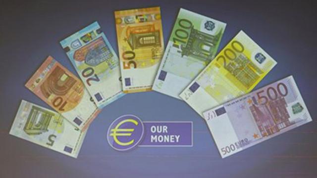 От лятото на 2024 г. заплати и цени в евро