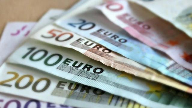 От лятото на 2024 година заплати и цени в евро