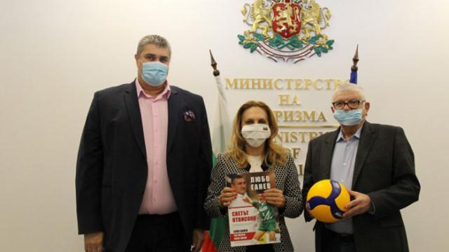 Засилен е интересът на чуждестранните гости към спортните мероприятия в България