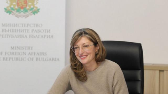 """Захариева разговаря с координатора на Полша за Инициативата """"Три морета"""" Павел Яблонски"""