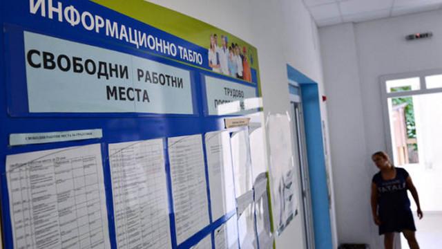 Варна е трета по брой на трудово заетите лица в страната