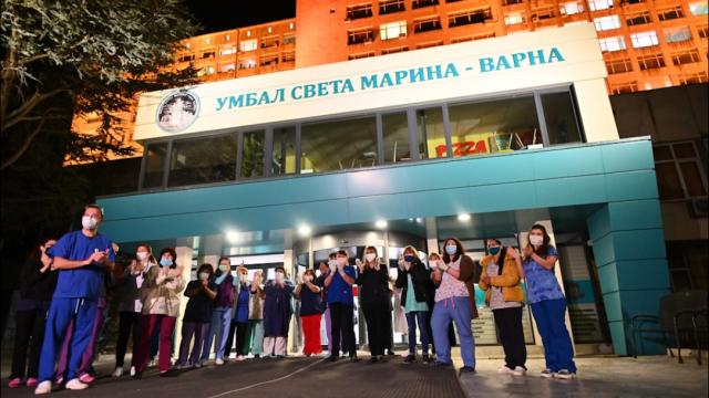 """101 пациенти са излекувани в клиниките на УМБАЛ """"Св.Марина"""" през изминалата седмица"""