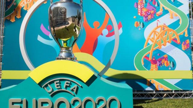 Евро 2020 ще се проведе само в една държава?