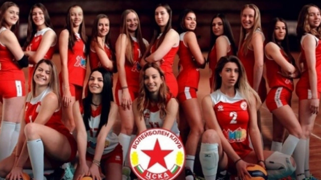 ЦСКА се справи с Перун във Варна